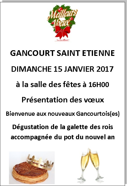 galette2017